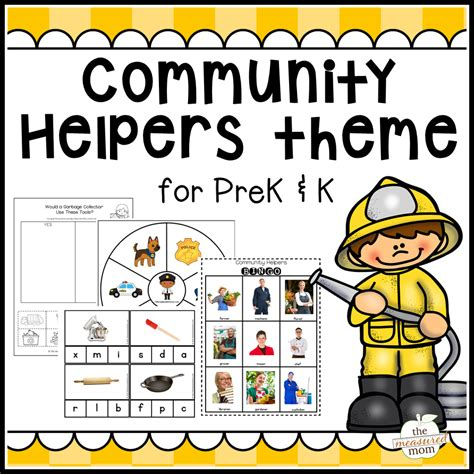 community helpers theme pack for pre k k the measured 296 | COMMUNITY HELPERS FINAL
