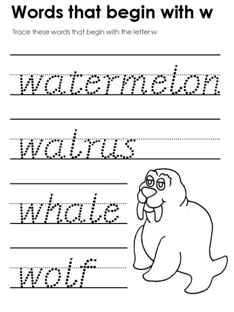 words that start with a for preschool modern manuscript tracers beginning consonant sounds 958