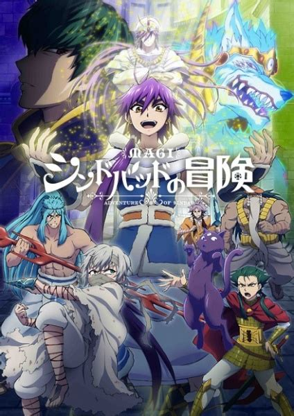 anime genre fantasy magic 15 rekomendasi anime action fantasy paling menakjubkan