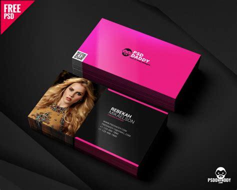 fashion designer business card  psd psddaddycom