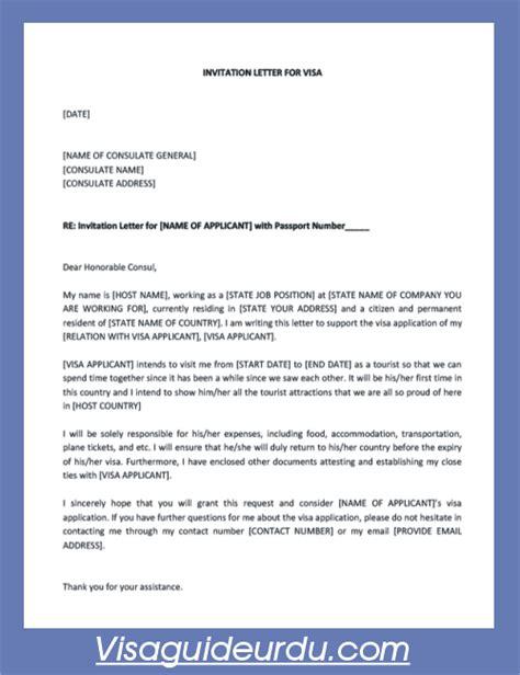 invitation letter  visa latest method