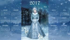 Best 2017 Calendars