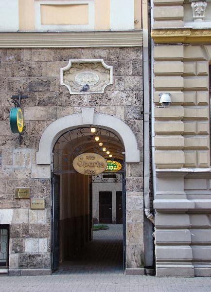 Skolas Street, 11 - Riga