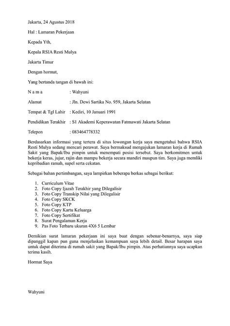 Contoh Surat Permintaan Yang Benar Dan Baik by Contoh Surat Lamaran Kerja Yang Baik Benar Dan Contoh Teks