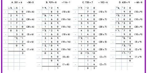 sorting chunking method division classroom secrets