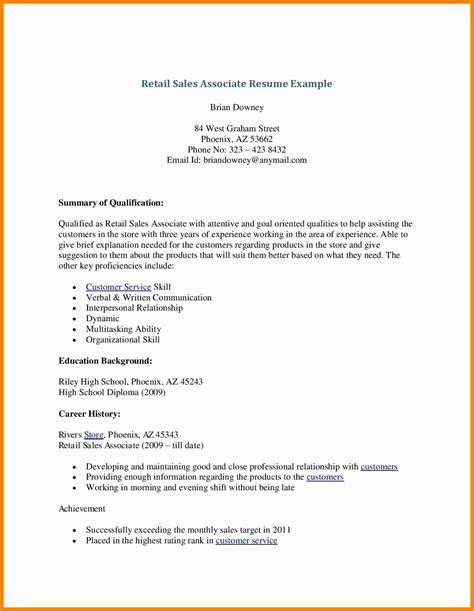 exle resume high graduate no job experience
