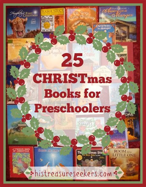 25 books for preschoolers his treasure seekers 234 | Preschool Christmas Books