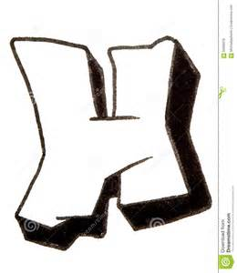 cursive letters z lettre h alphabet dans le style de graffiti photo stock image 56599918