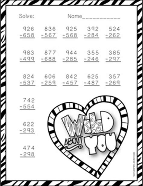 3 nbt 2 valentine s day themed 3 digit subtraction with