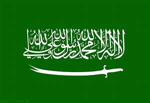 Ya Rasool Allah Flag | www.pixshark.com - Images Galleries ...