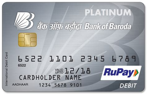 debit card apply  debitatm cards  bank  baroda