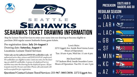army mwr view event seahawks ticket drawing