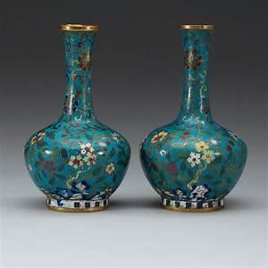A, Pair, Of, Cloisonn, U00e9, Vases, Qing, Dynasty
