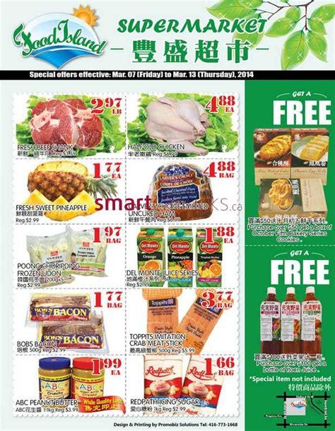 cuisine island food island supermarket canada flyers