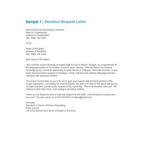 donation request letters forms template lab