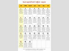 Atlanta 2017 October Telugu Calendar Telugu Calendars