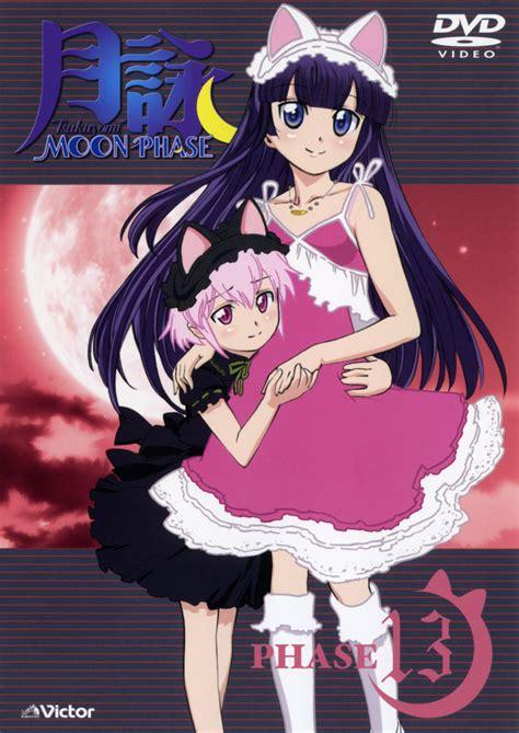 Seems an app like full moon phase is available for windows! Tsukuyomi: Moon Phase - Zerochan Anime Image Board