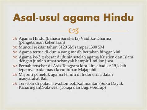 ucapan   islam bahasa arab  artinya info masaran