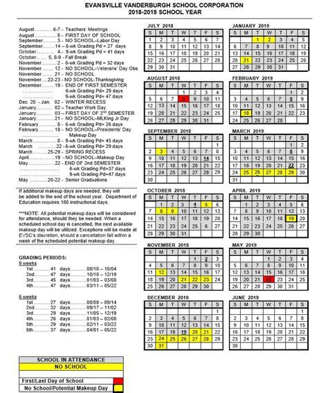 evsc calendar