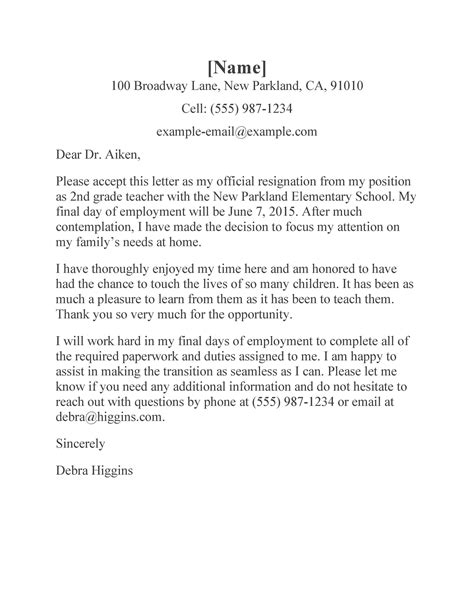Family Reason Resignation Letter For Personal Problem - certify letter