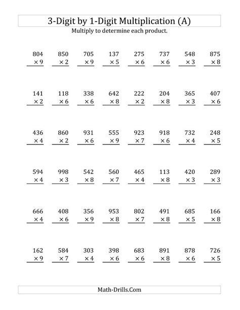 3digit By 1digit Multiplication (si Version) (a)  Education  Pinterest Multiplication
