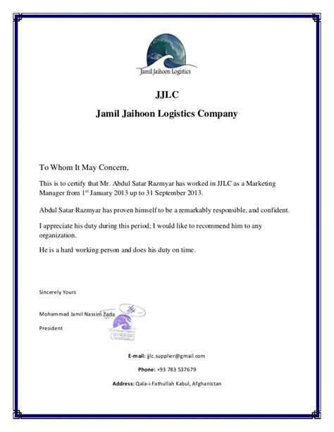 Certificate To Whom It May Concern by To Whom It May Concern