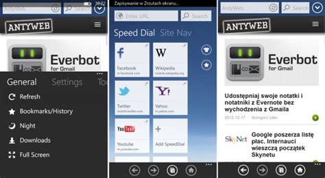 uc browser wciąż pełna wad ale coraz lepsza windows phone antyapps antyapps