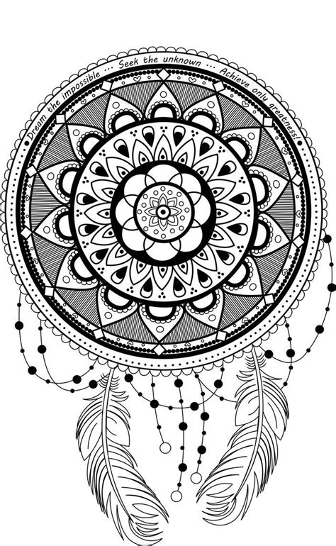 DreamCatcher Mandala by LotusArtStudio.deviantart.com on