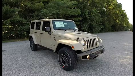 2016 Jeep Wrangler Unlimited 75th Anniversary Edition 4x4