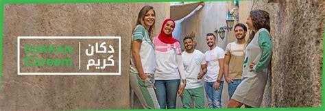Dukkan Careem Is Now Open For Online Shopping For Local