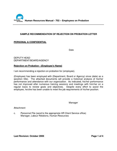 Employment Probation Letter Template by Sle Request Letter For Confirmation After Probation