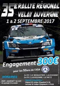 Rallye Sarrians 2017 : rallye velay auvergne 2017 43 ~ Medecine-chirurgie-esthetiques.com Avis de Voitures
