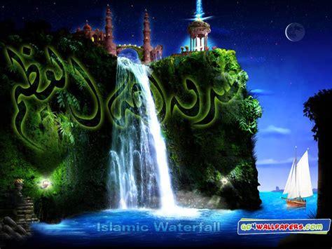 Allah Name Wallpaper 2015