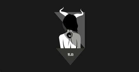 Demoness From Nowhere Sad Aesthetics In Anime Style Anime Aesthetics T Shirt Teepublic
