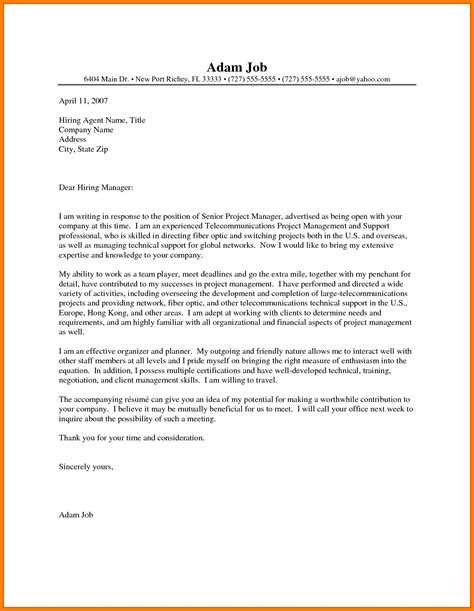 project manager cover letter sle and resume