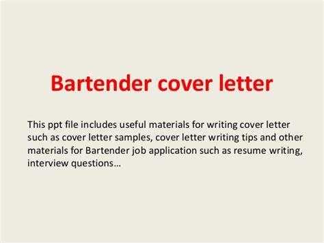 bartender cover letter