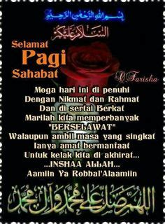 image result  salam subuh good morning quotes morning quotes good morning quotes