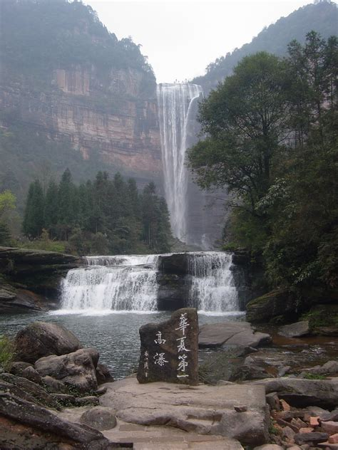 Filethe Waterfall In Simian Mountain,jiangjin,chongqing