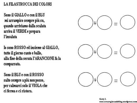 frasi sui colori per bambini le filastrocche per i colori crearegiocando