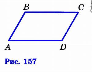 Гдз алгебра 8 класс алимов