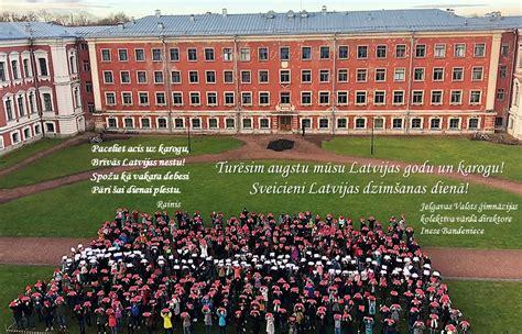 Sveiciens svētkos! - Jelgavas Valsts ģimnāzija