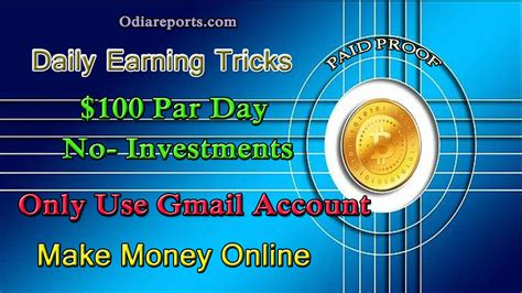 The bitcoin profit is a trading bot that is reported to yield profit up to $1,500 a day. Daily Earnings Tricks Up to $100 Bitcoin Profit - New ...