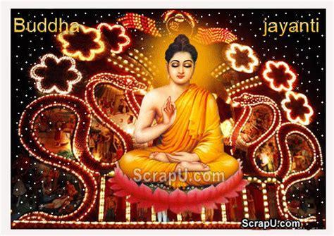 buddha jayanti images pictures buddha jayanti status sms