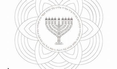 Coloring Jewish Mandala Candles Hanukkah Chanukkah Decoration