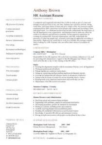 hr entry level skills for resume hr assistant cv template description sle candidates human resources recruitment