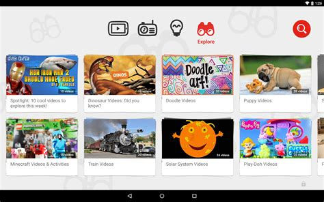 android and me app launches with easy to navigate ui
