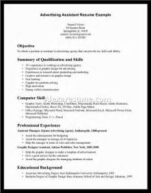office assistant resume no experience template