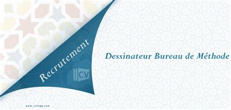 bureau d ude recrutement aluminium du maroc recrutement de dessinateur bureau de