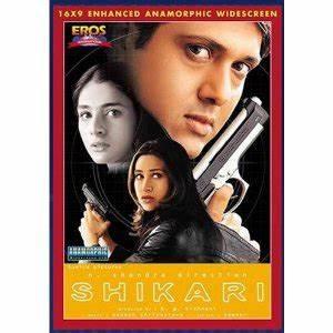 Shikari (2000 film) - Wikipedia