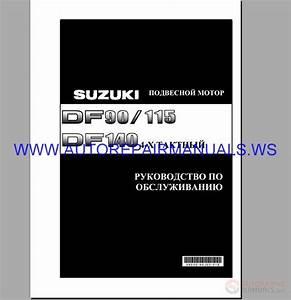 Suzuki Outboard Motor Df90
